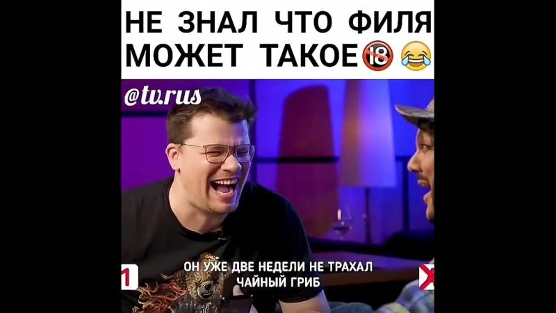 лига плохих шуток ютуб 18