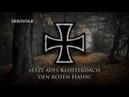 German Patriotic Song Wir sind des Geyers schwarzer Haufen