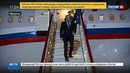 Новости на Россия 24 Путин прилетел в Иркутск на совещание по пожарам