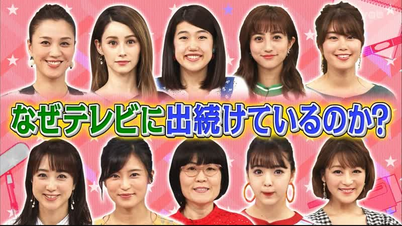 LONDON HEARTS (2018.05.25) - Female Entertainers Praise Me GP (たまには ホメてよGP)