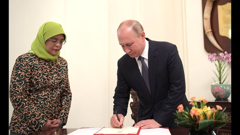13.11.2018 Владимир Путин прибыл в Сингапур и встретился с Президентом Халимой Якоб.