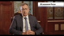 Сергей Гуриев в интервью РЭШ о российской экономике науке и образовании
