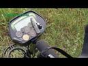 TREKER GC-1037 поиск металлоискателем монет.