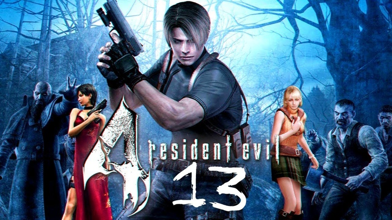 Прохождение игры Resident Evil 4 Ultimate HD Edition (Professional) |Салазар| №13 1080p 60FPS