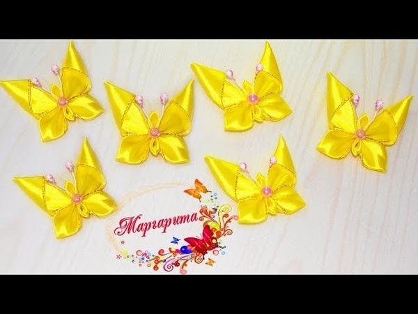 БАБОЧКИ канзаши ИЗ ЛЕНТ своими руками 🌸Kanzashi butterflies ribbon