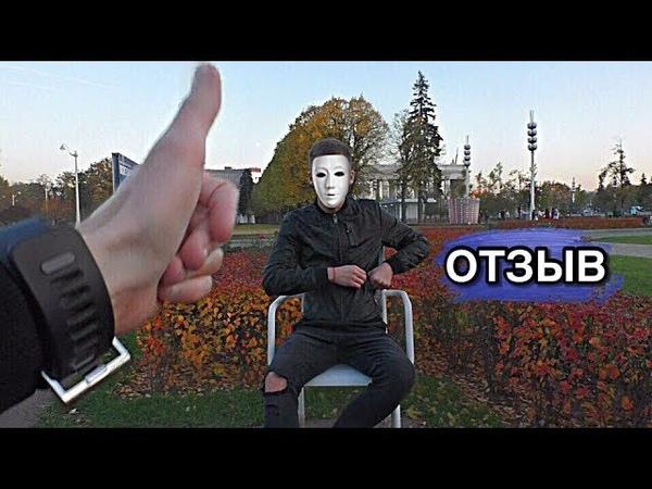 Отзыв об индивидуальном тренинге от парня из Челябинска. Пикап тренинг. ALM