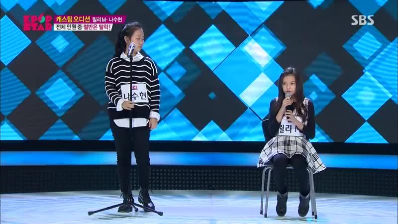 150118 Lily M, Na SooHyun - Bad Girl, Good Girl SBS @ K-POP Star S4