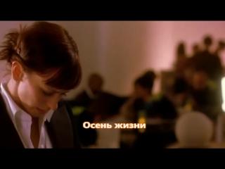 Эдуард Хуснутдинов - Осень жизни (NEW 2018)
