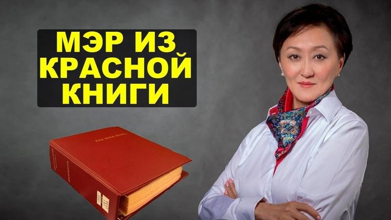 Мэр Якутска как пример любому чиновнику