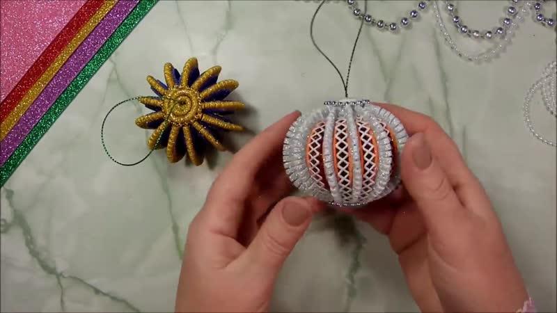 Ёлочные игрушки из фоамирана своими руками diy christmas ornaments glitter foa