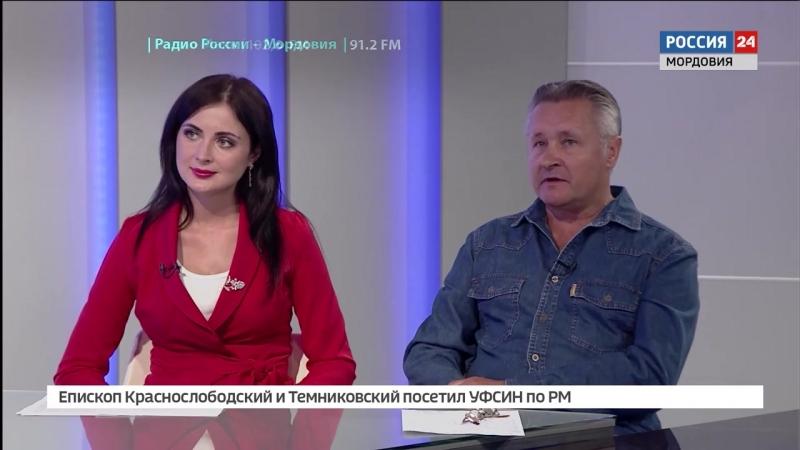 Интервью с создателями документального фильма Мордовская Голгофа