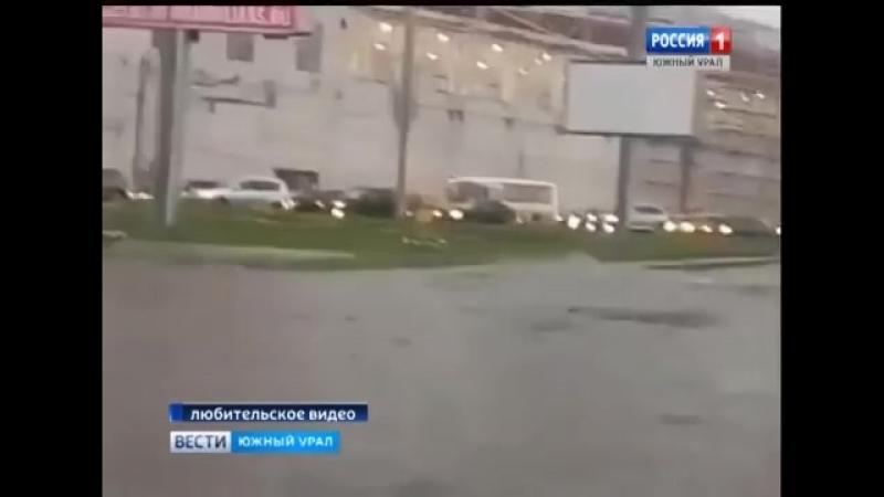 Подтопление Челябинска во время дождя