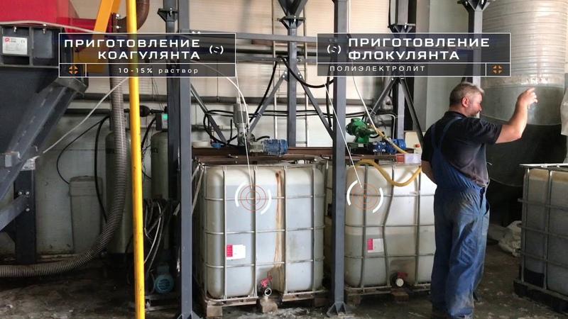 Комплекс физико-химической очистки воды на производстве по переработке вторичных полимеров