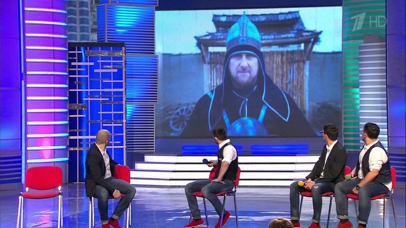 КВН Сборная Чечни- 2014 Высшая лига Первая 1/2 Приветствие