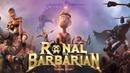 Ронал-варвар HD(мультфильм)2011 (16)