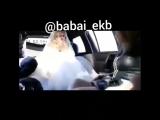 babai_ekb_Bmk_4uPgnoE.mp4