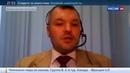 Новости на Россия 24 Пиар с политическим флером деятели искусства приняли новый тренд
