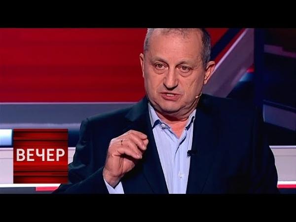 Глумится над Украиной 4 года! Кедми разобрал речь Порошенко в ООН. Вечер с Владимиром Соловьевым