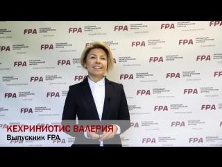 Кехриниотис Валерия, выпускник программы
