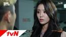 SNL KOREA 시즌5 - Ep.21 : 극한직업 : 시크릿 매니저 편
