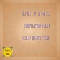 04. Pulseline - Strange Sounds (Original H&ampD Mix) Eternal Sun Records ESR