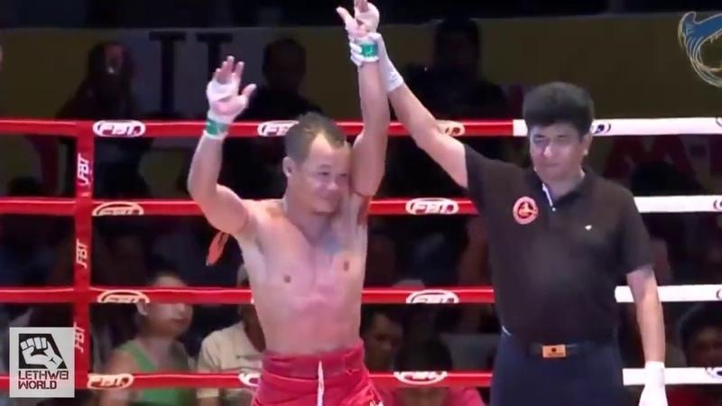Левей Tha Ti Aung против муайтай Phu Thai бирманские правила