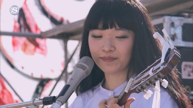 青葉市子 - 月の丘 @ 全感覚祭2018