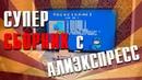 PocketGames 150 in 1 / китайский картридж с AliExpress / обзор