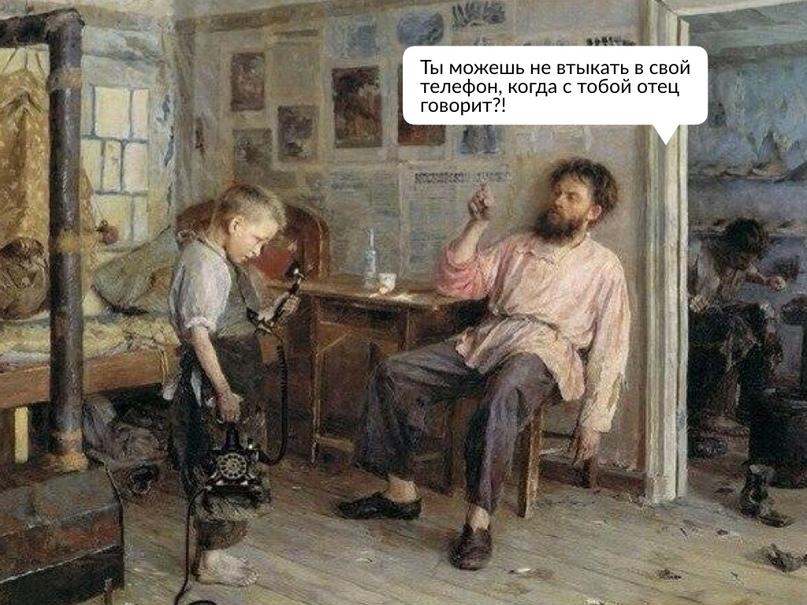 Роман Напреев | Минск