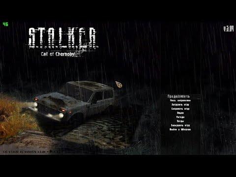 Прохождение игры S.T.A.L.K.E.R. - Call of Chernobyl 1.4.22 Зачистка Кордона от военных