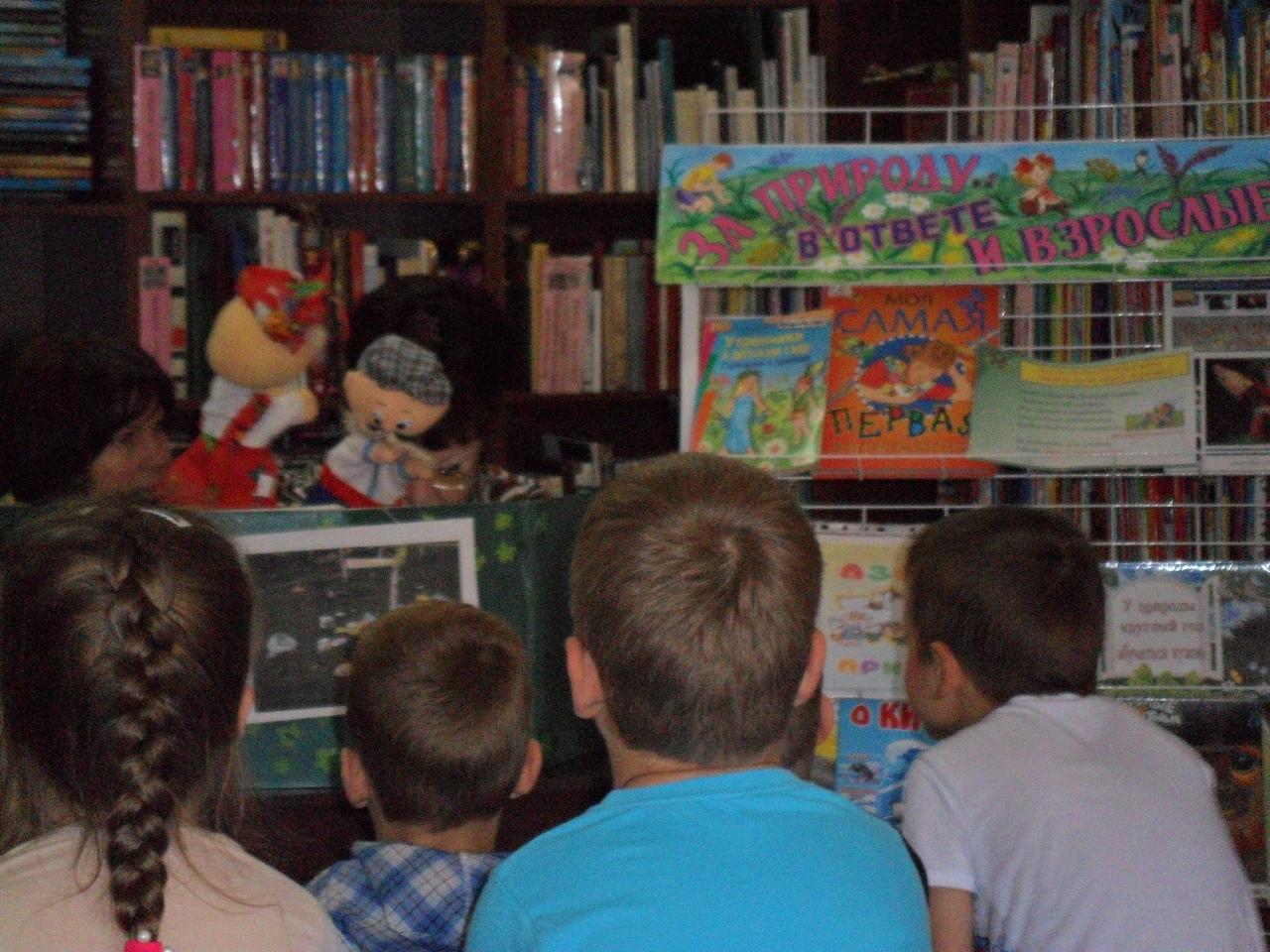 донецкая республиканская библиотека для детей, отдел искусств, экологическое воспитание, лесные истории