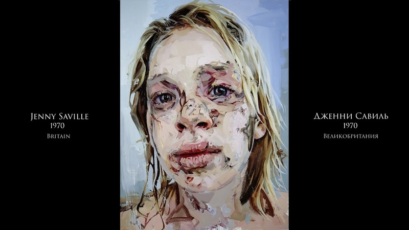 Jenny Saville - Дженни Савиль - Подборка картин под музыку (RUS/ENG)