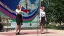 Страна березового ситца и царство трели соловья В Новокубанске отпраздновали День России