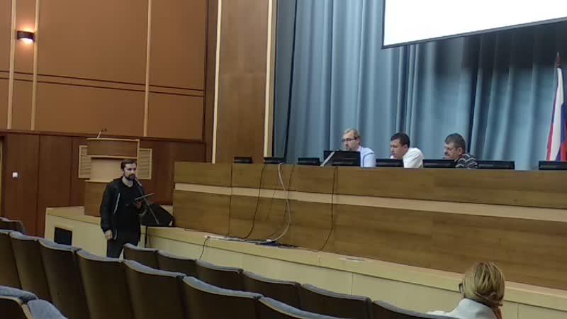 Выступление Александра Юдина Замечание на генплан Красногорска 16 10 2018 смотреть онлайн без регистрации