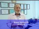 Комплексный прием проктолога