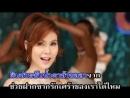 ฝากดิน - ฝน ธนสุนทร Fon Thanasunthon