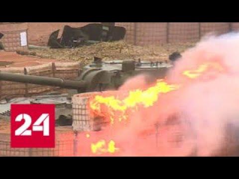 В День Ракетных войск и артиллерии прошли показательные выступления - Россия 24