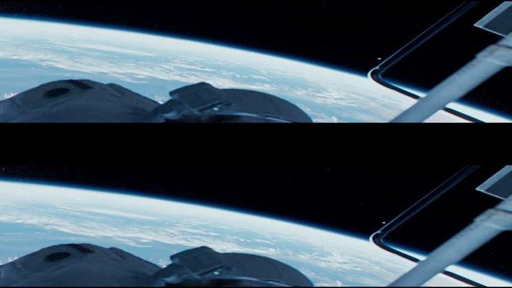 Гравитация в 3D Gravity 3D 2013 фантастика триллер драма