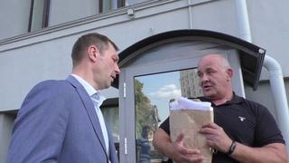 ЧОП РЖД против активистов
