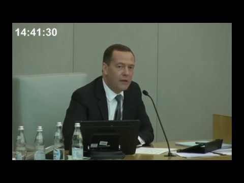 Валерий Гартунг задал Дмитрию Медведеву вопрос о коррупции