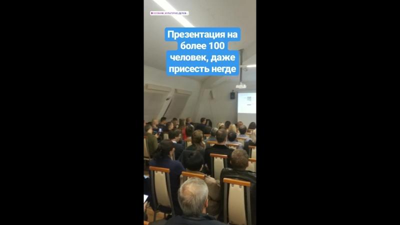 Ажиотаж в Красноярске, 17.09.2018