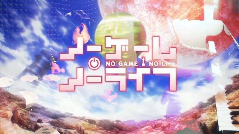 【ノーゲーム・ノーライフ】 鈴木このみ - This game を叩いてみた / No Game No Life Opening Konomi Suzuki Full Dru