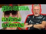 Растут ли лаймы в России Артемий Троицкий