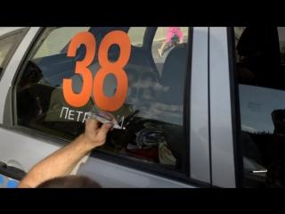 Экипаж 38. небольшой видеоотчет, как на абсолютно стандартном автомобиле мы ехали ралли выборг 2018