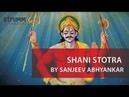 Shani Stotra(Planet Saturn) by Sanjeev Abhyankar