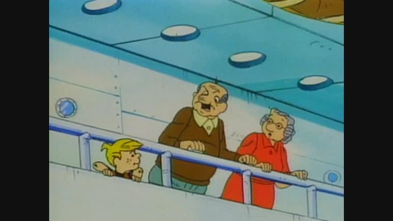 Деннис-мучитель сезон 1 серия 55 Dennis the Menace (Франция США Япония Канада 1986) Детям от 5 до