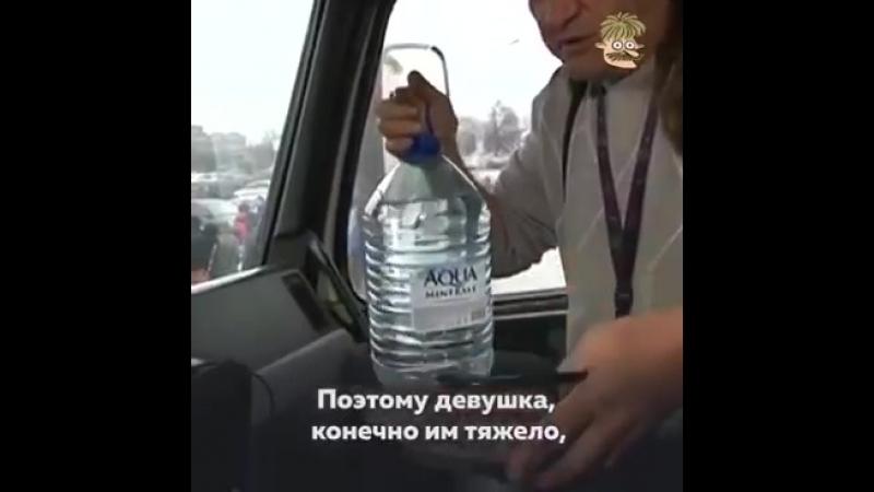 Дальнобойщик прикольщик!.