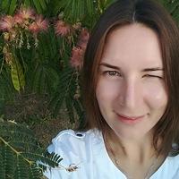 Евгения Наумова