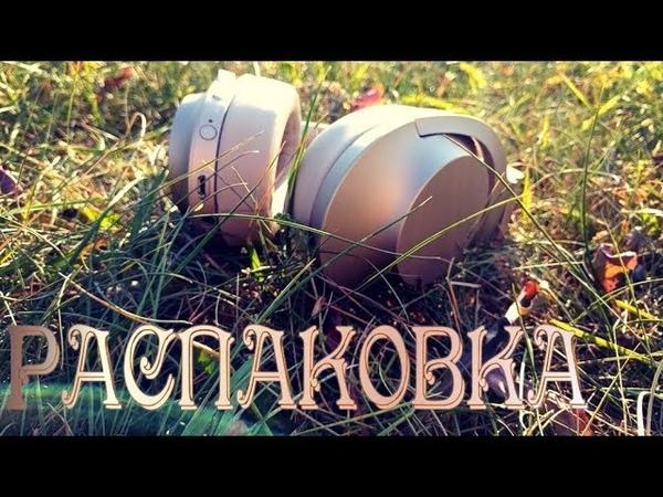 SONY WHH900N H.EAR ON 2 WIRELESS: РАСПАКОВКА НАУШНИКОВ
