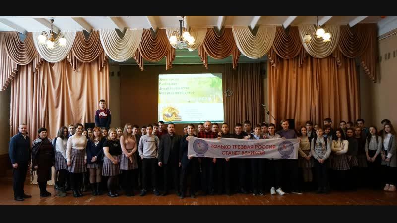 Трезвая Орловщина Ливны Школа №2